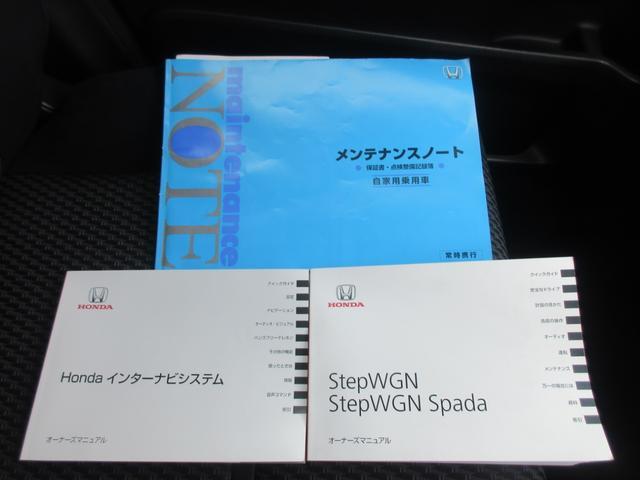 スパーダ 純正インターナビフルセグ バックカメラ CD DVD Bluetooth USB ETC 左電動スライドドア 16インチアルミホイール インテリキー クルーズコントロール アイドリングストップ(33枚目)