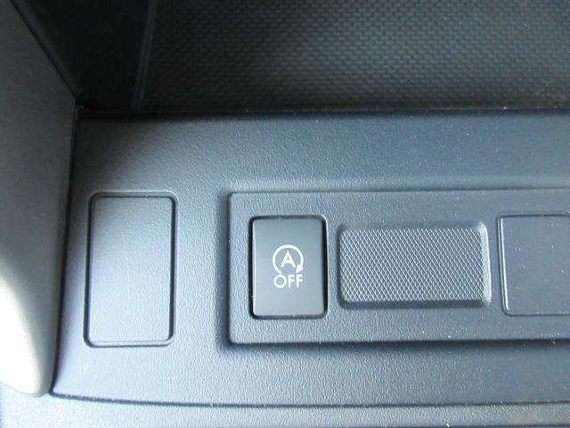 2.0i アイサイト ワンオーナー 走行2.2万km 4WD アルミ エンジンスターター メモリーナビ DVD再生 ETC キーレス クルーズコントロール アイドリングストップ 衝突被害軽減ブレーキ レーンアシスト(18枚目)
