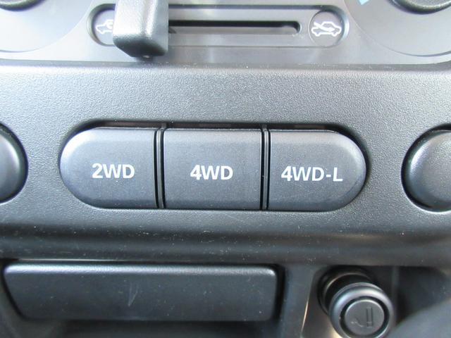 4WD☆切り替え可能です!