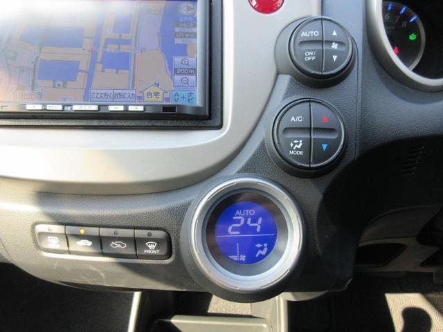 オートエアコンです!!自動で温度を調節できます☆