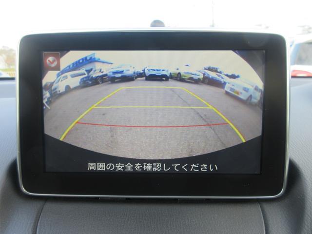 XD ディーゼル車 ターボ アルミ メモリーナビ バックカメラ bluetooth接続 インテリキー 衝突被害軽減ブレーキ(14枚目)
