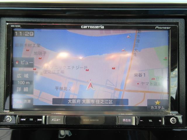 13G・F メモリーナビ CD DVD バックカメラ ETC インテリキー ABS ESC 衝突被害軽減ブレーキ レーンアシスト クルーズコントロール(13枚目)