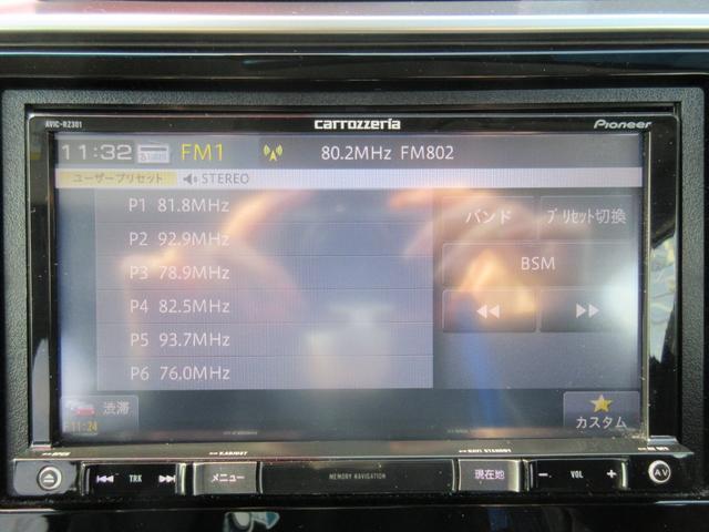 13G・F メモリーナビ CD DVD バックカメラ ETC インテリキー ABS ESC 衝突被害軽減ブレーキ レーンアシスト クルーズコントロール(15枚目)