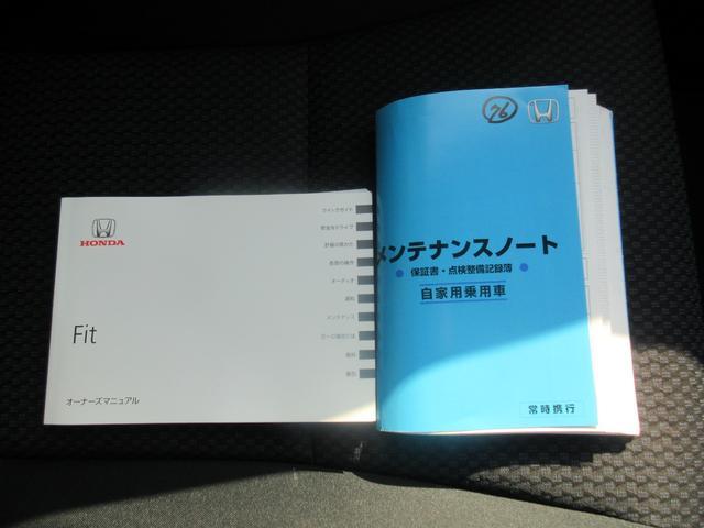 13G・F メモリーナビ CD DVD バックカメラ ETC インテリキー ABS ESC 衝突被害軽減ブレーキ レーンアシスト クルーズコントロール(29枚目)