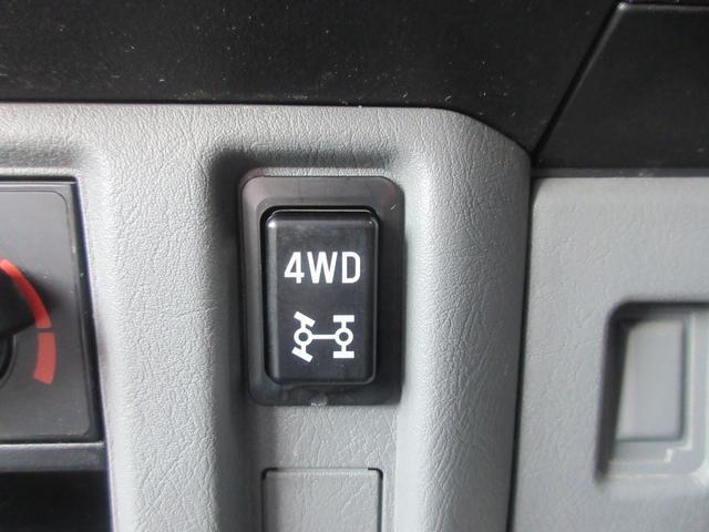 4WDスイッチ☆