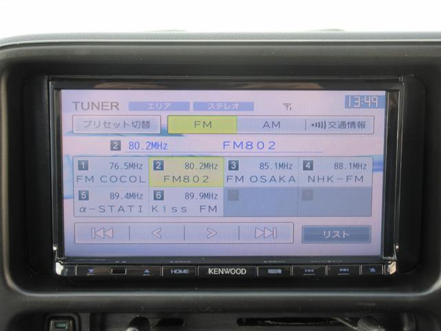 CD再生・AM/FMラジオ聴けます♪