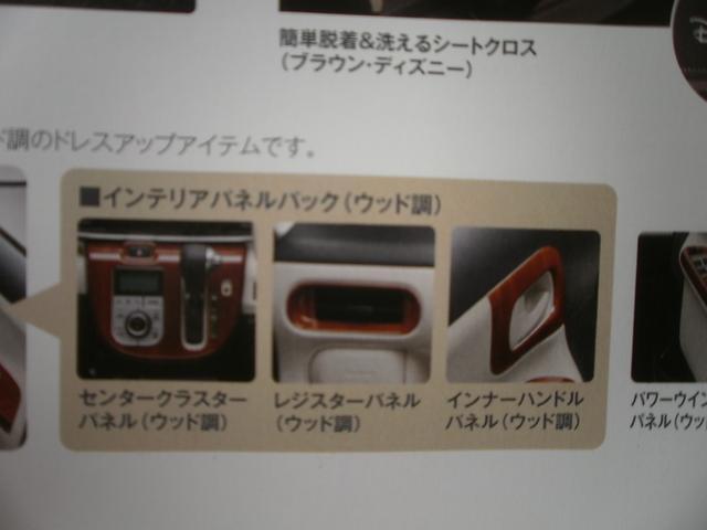 ダイハツ ムーヴキャンバス Xリミテッド SAII ナビ装着用アップグレード