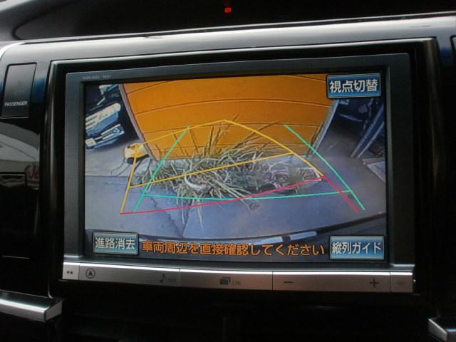 トヨタ エスティマ アエラス 純8インチHDDナビ フルセグTV 両側電動スラ