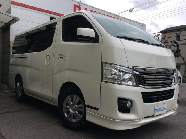 「日産」「NV350キャラバン」「その他」「大阪府」の中古車6