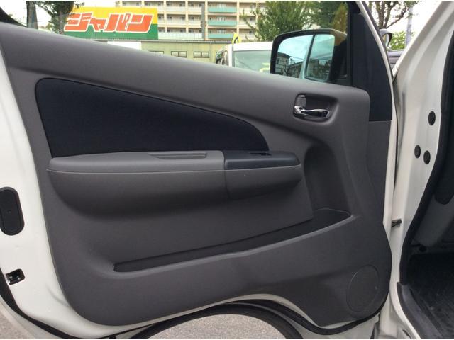 「日産」「NV350キャラバン」「その他」「大阪府」の中古車39