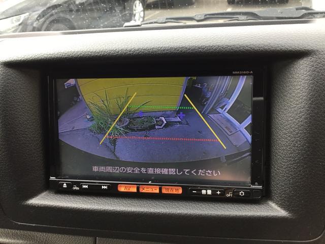 ロングDXターボ 走行38200キロ ディーゼルターボ EXパック 電格ミラー 同色バンパー 純SDナビ フルセグTV Bカメラ ETC 社外テールランプ 5ドア 6人乗り 最大積載1200キロ(51枚目)