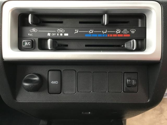 ジャンボ 走行4キロ・4WD・AT車・LEDヘッドライト・LEDフォグ・キーレス・荷台チェーン・荷台作業灯・オートライト・メッキグリル・ABS・リクライニングシート(14枚目)