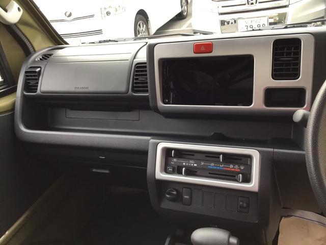 ジャンボ 走行4キロ・4WD・AT車・LEDヘッドライト・LEDフォグ・キーレス・荷台チェーン・荷台作業灯・オートライト・メッキグリル・ABS・リクライニングシート(27枚目)