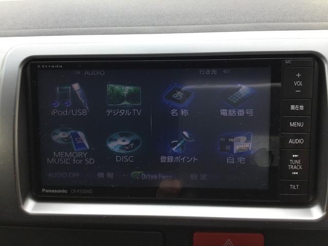 ロングスーパーGL 走行31800キロ・LEDヘッドライト・社外SDナビ・フルセグTV・DVDビデオ・USBケーブル・Bカメラ・ETC・荷室板張りフローリング調・AC100V電源・スマートキー・Pスタート(30枚目)
