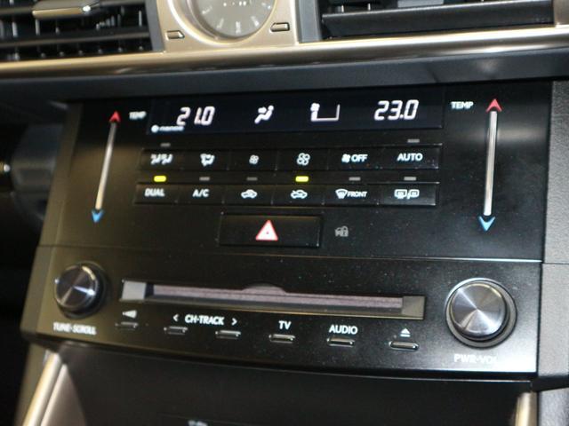 レクサス IS IS300h 認定中古車