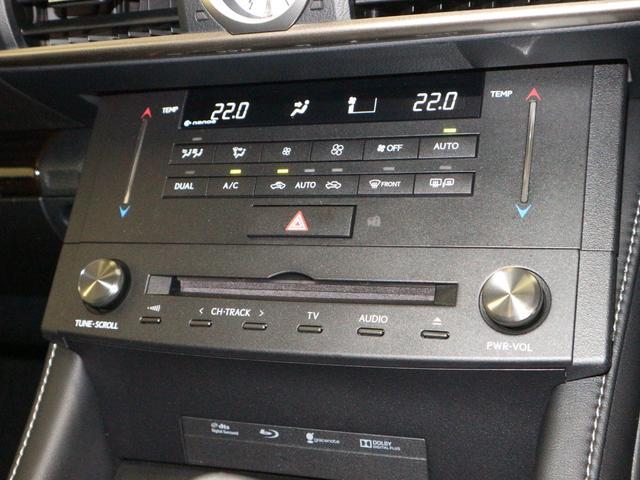 RC200t バージョンLプリクラッシュセーフティシステム(9枚目)
