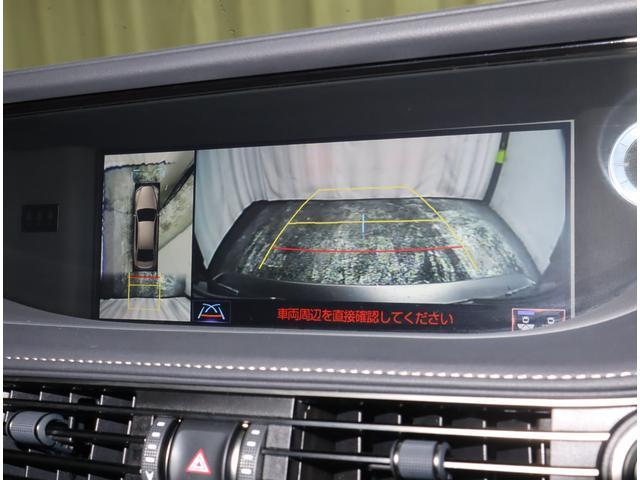 LS500 Fスポーツ ムーンルーフ ヘッドアップディスプレイ パノラミックビューモニター プリクラッシュセーフティシステム ドライブレコーダー LTA AHS(8枚目)