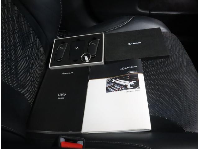 LS500 Fスポーツ ムーンルーフ ヘッドアップディスプレイ パノラミックビューモニター プリクラッシュセーフティシステム ドライブレコーダー LTA AHS(20枚目)