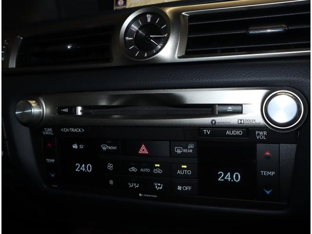 GS300h Iパッケージ パワートランクリッド 235/45R18 カラーヘッドアップディスプレイ 三眼フルLEDヘッドランプ&AHS クリアランスソナー ブラインドスポットモニター(9枚目)