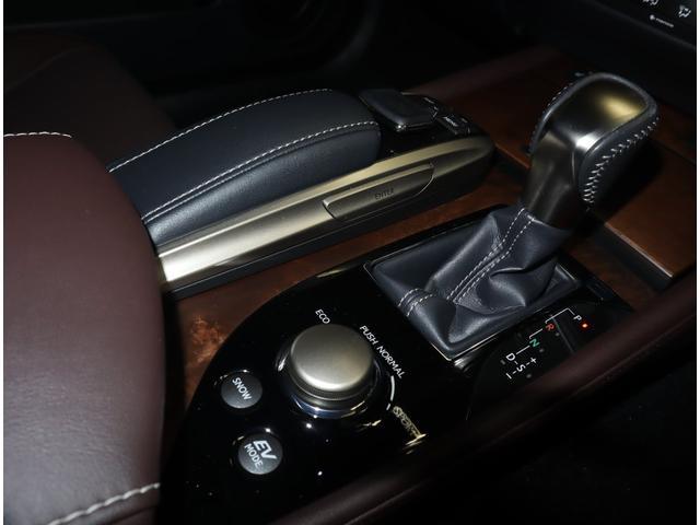 GS300h Iパッケージ パワートランクリッド 235/45R18 カラーヘッドアップディスプレイ 三眼フルLEDヘッドランプ&AHS クリアランスソナー ブラインドスポットモニター(10枚目)