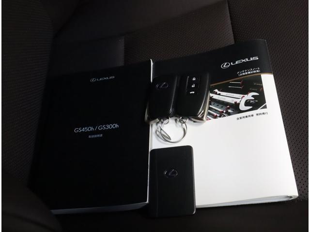 GS300h Iパッケージ パワートランクリッド 235/45R18 カラーヘッドアップディスプレイ 三眼フルLEDヘッドランプ&AHS クリアランスソナー ブラインドスポットモニター(17枚目)