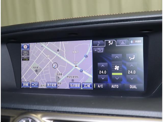 GS450h クリアランスソナー(6枚目)