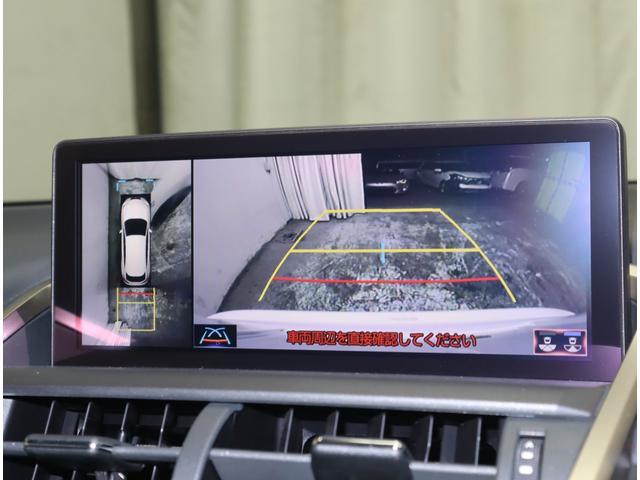 NX300 Fスポーツ 認定中古車 LSS+ パノラマルーフ AWD パノラミックビューモニターヘッドアップディスプレイ ブラインドスポットモニター パーキングサポートブレーキ(7枚目)