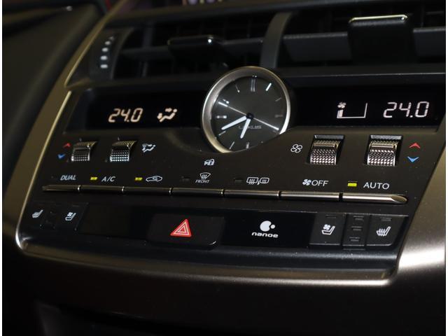 NX300 Fスポーツ 認定中古車 LSS+ パノラマルーフ AWD パノラミックビューモニターヘッドアップディスプレイ ブラインドスポットモニター パーキングサポートブレーキ(8枚目)