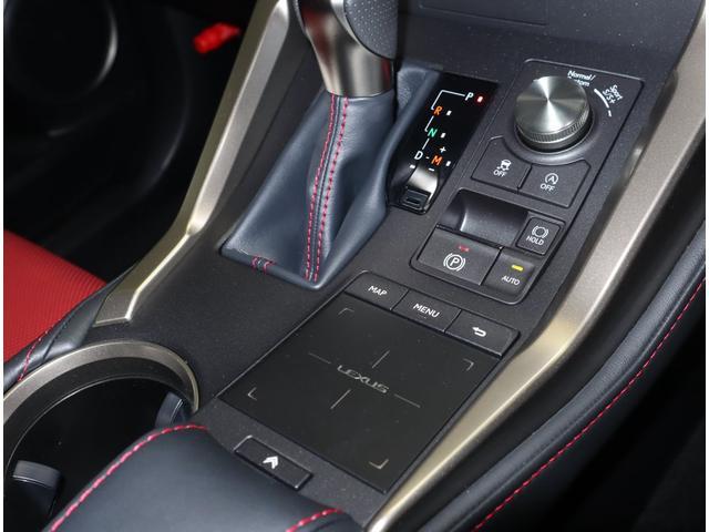 NX300 Fスポーツ 認定中古車 LSS+ パノラマルーフ AWD パノラミックビューモニターヘッドアップディスプレイ ブラインドスポットモニター パーキングサポートブレーキ(10枚目)