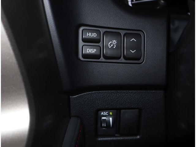 NX300 Fスポーツ 認定中古車 LSS+ パノラマルーフ AWD パノラミックビューモニターヘッドアップディスプレイ ブラインドスポットモニター パーキングサポートブレーキ(17枚目)