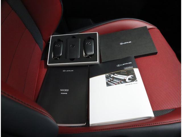 NX300 Fスポーツ 認定中古車 LSS+ パノラマルーフ AWD パノラミックビューモニターヘッドアップディスプレイ ブラインドスポットモニター パーキングサポートブレーキ(24枚目)