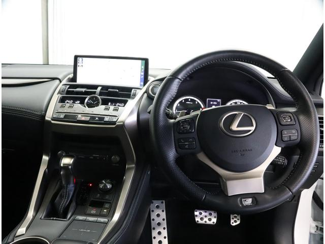 NX300 Fスポーツ 認定中古車 三眼フルLEDヘッドランプ アダプティブハイビームシステム ブラインドスポットモニター パーキングサポートブレーキ ムーンルーフ(5枚目)