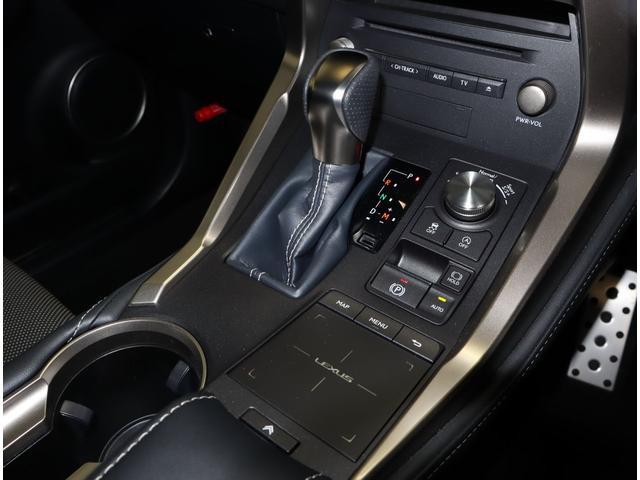 NX300 Fスポーツ 認定中古車 三眼フルLEDヘッドランプ アダプティブハイビームシステム ブラインドスポットモニター パーキングサポートブレーキ ムーンルーフ(9枚目)