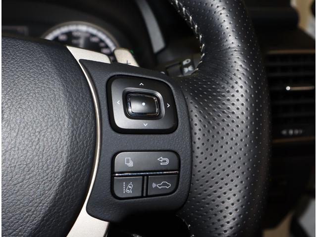 NX300 Fスポーツ 認定中古車 三眼フルLEDヘッドランプ アダプティブハイビームシステム ブラインドスポットモニター パーキングサポートブレーキ ムーンルーフ(12枚目)