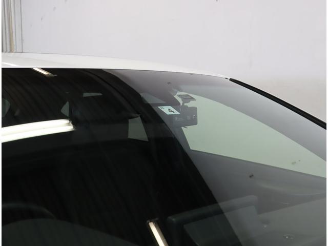 NX300 Fスポーツ 認定中古車 三眼フルLEDヘッドランプ アダプティブハイビームシステム ブラインドスポットモニター パーキングサポートブレーキ ムーンルーフ(21枚目)