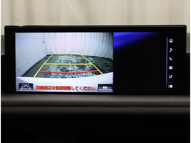CT200h バージョンC 純正ドライブレコーダー プリクラッシュセーフティシステム レーンディパーチャアラート オートマチックハイビーム レーダークルーズ シートヒーター(9枚目)