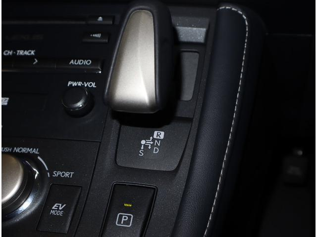 CT200h バージョンC 純正ドライブレコーダー プリクラッシュセーフティシステム レーンディパーチャアラート オートマチックハイビーム レーダークルーズ シートヒーター(26枚目)