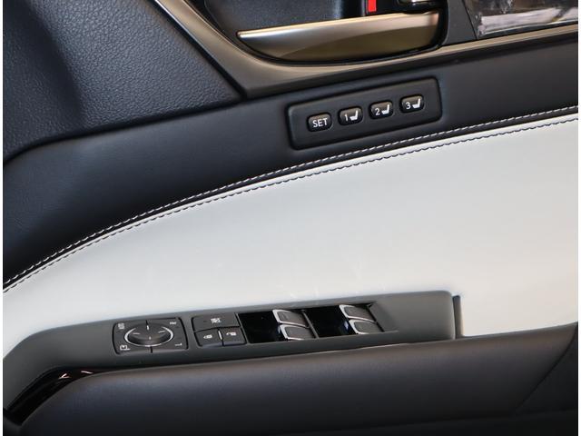 ベースグレード プリクラッシュセーフティシステム ムーンルーフ ヘッドアップディスプレイ ブラインドスポットモニター シートヒーターベンチレーション パワーバックドア(17枚目)