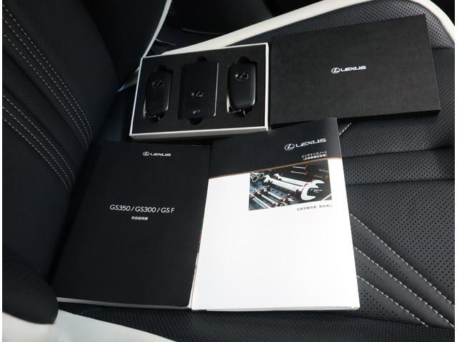 ベースグレード プリクラッシュセーフティシステム ムーンルーフ ヘッドアップディスプレイ ブラインドスポットモニター シートヒーターベンチレーション パワーバックドア(20枚目)