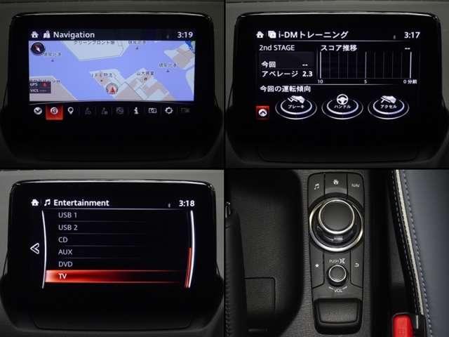 「マツダ」「MAZDA2」「コンパクトカー」「大阪府」の中古車5