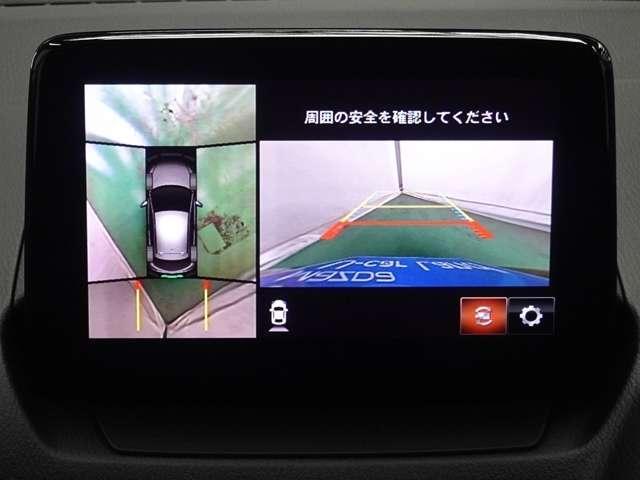 「マツダ」「MAZDA2」「コンパクトカー」「大阪府」の中古車6