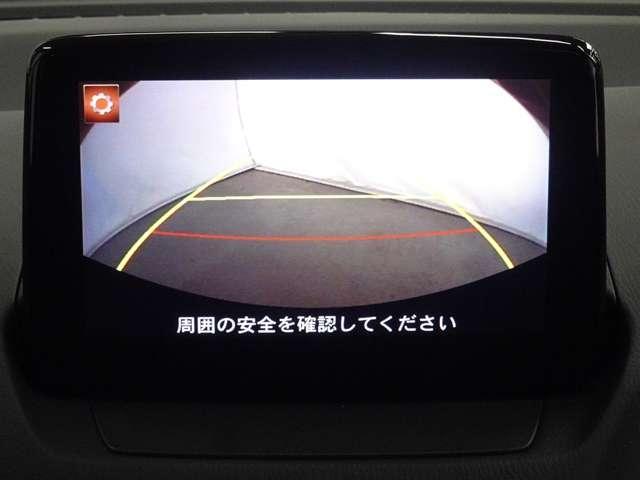 1.3 13S ツーリング マツダ認定中古車 マツダコネクトナビ(6枚目)