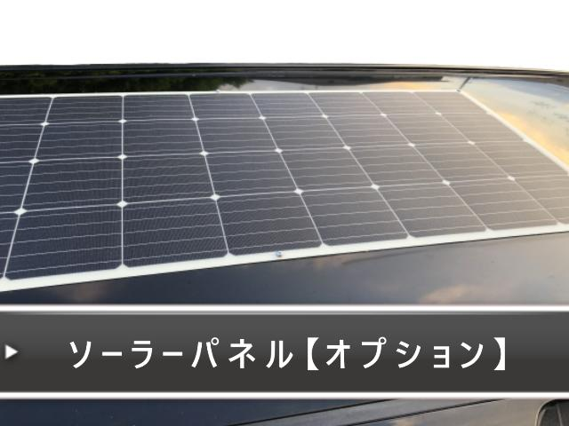 キャンピングカー トランポ 新品架装 車中泊 8ナンバー キャンパー ベッドキット サブバッテリー 走行充電器 USB/DC電源 バンコン 事務室 移動販売車(43枚目)