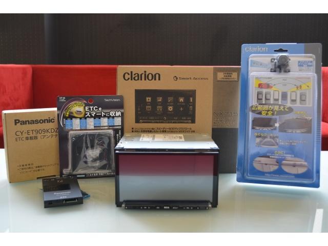クラリオンSDナビゲーションパッケージでクラリオンNX717+パナソニックETC、クラリオンリアカメラがセットになりまして工賃込み197.640円にて販売いたしております。お気軽にお問合せください。