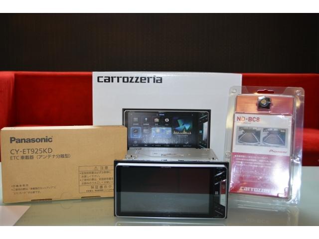 カロッツェリアHDDナビパッケージもあります。カロッツェリアCZ901+パナソニック製ETC、カロッツェリア製バックカメラがセットになりまして工賃込み253.800円にて販売いたしております。