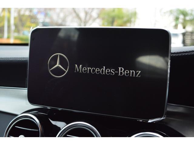 メルセデス・ベンツ M・ベンツ GLC220d クーペスポーツ ZEUSコンプリート