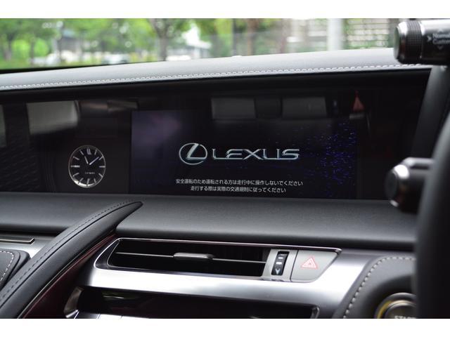 「レクサス」「LC」「クーペ」「兵庫県」の中古車15
