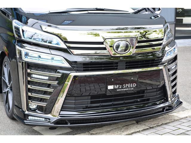 「トヨタ」「ヴェルファイア」「ミニバン・ワンボックス」「兵庫県」の中古車10
