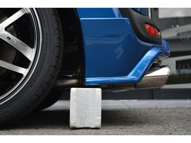 【駐車時も安心です】当社販売車両は、一般的な車輪止めの高さ(13cm)のクリアランスを確保しております。(※一部車両装備により異なります)立体のスロープも問題なく利用できますのでご安心を!