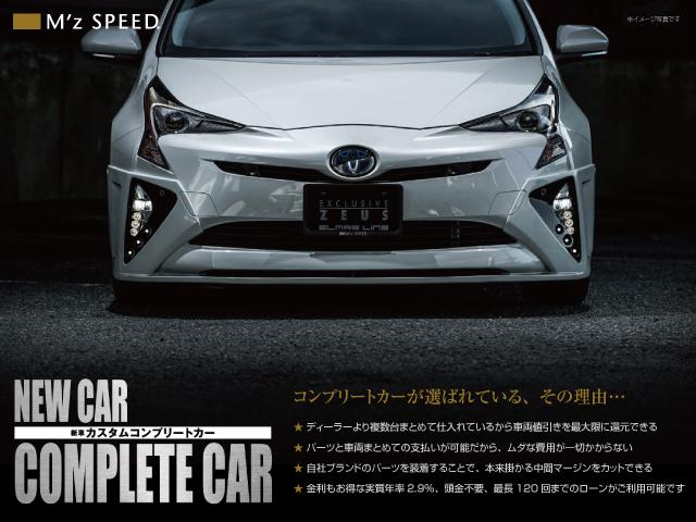 もちろん新車からのオーダーカスタム製作も可能です。お好きなカラーやグレードをベースに、MZSPEED製アルミホイールを装着して納車可能です。もちろん価格もディーラーで買うよりはるかにお得です!!